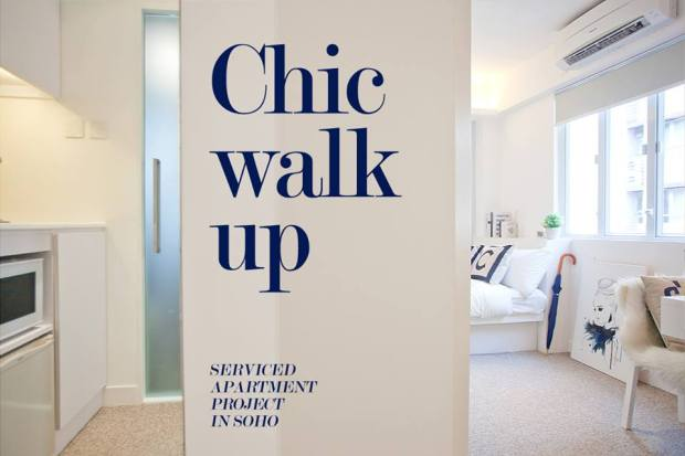 Chic walk up 07