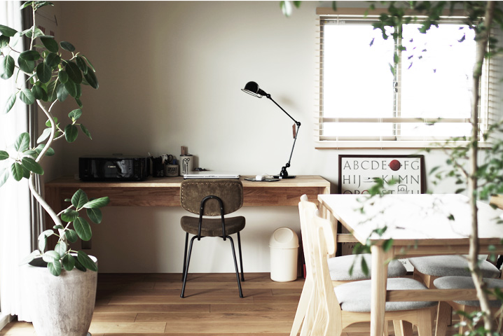 Japanese home – Spoonful of Home Design